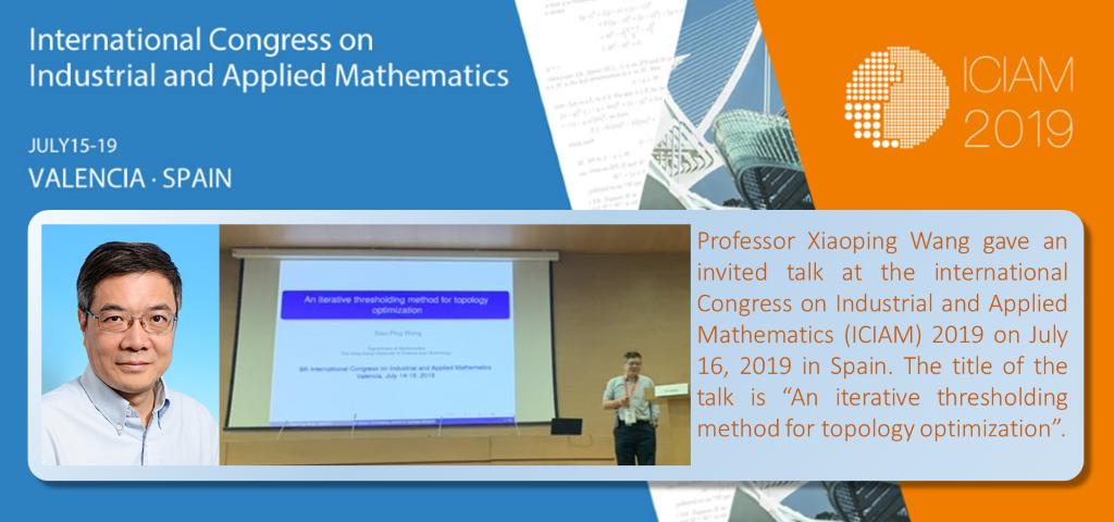 Department of Mathematics, HKUST