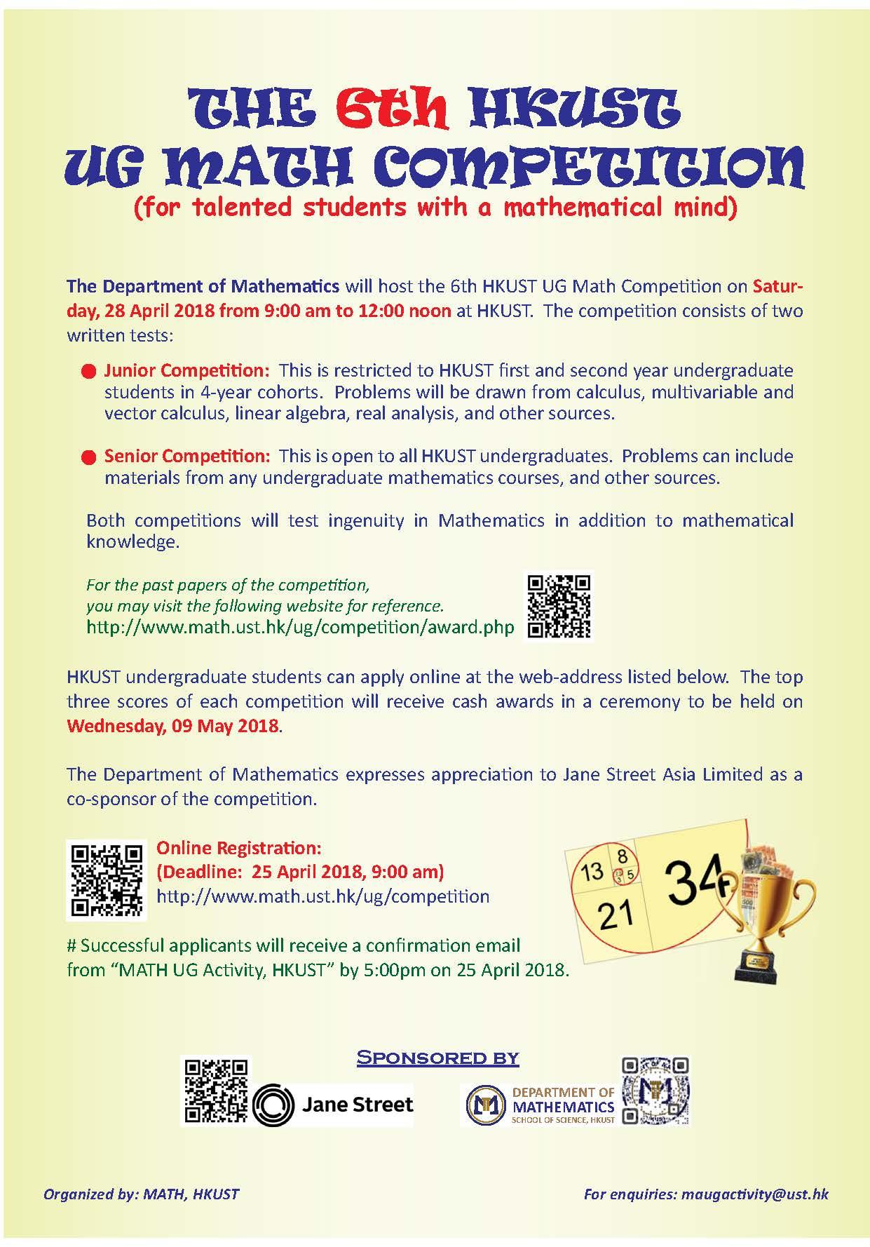 Department of Mathematics, Hong Kong University of Science & Technology